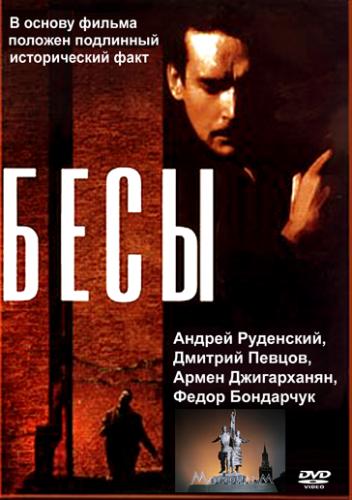 http://pravoslavnoe.com/images/stories/virtuemart/product/ds25besi6.png